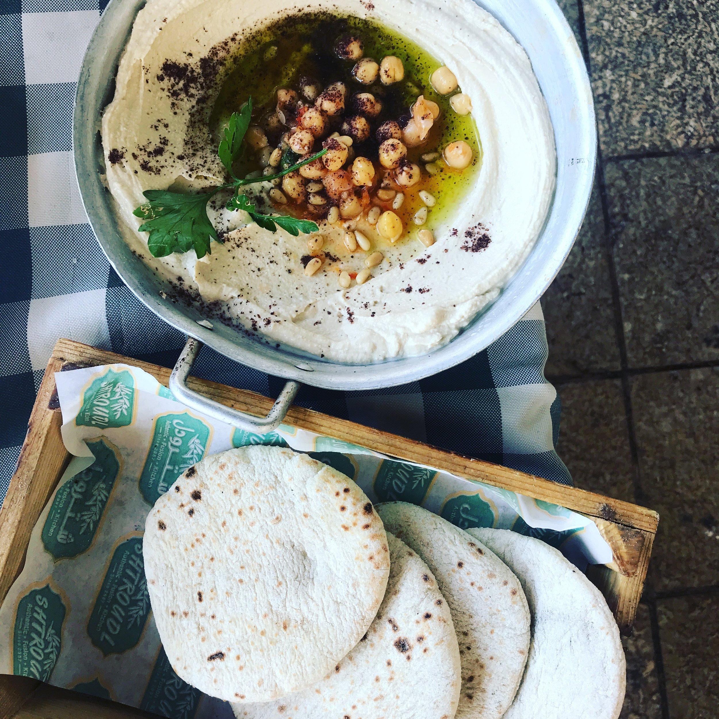 Hummus im Shtroudel