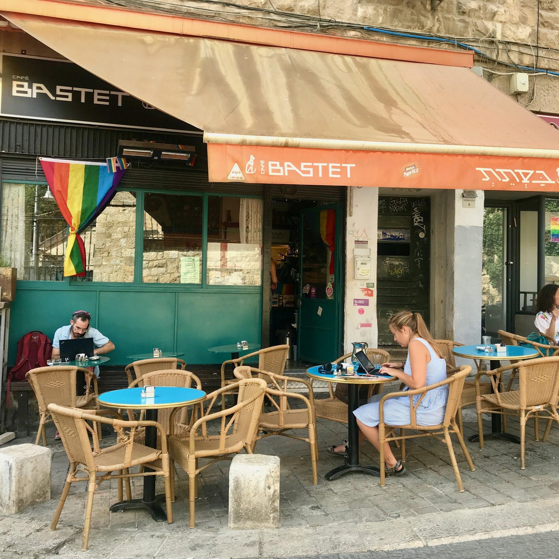 Kopie von Bastet Cafe Jerusalem