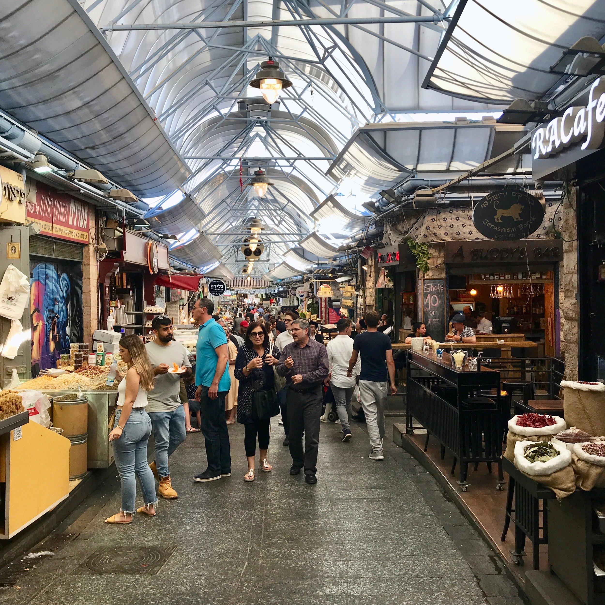 Kopie von Yehuda Market
