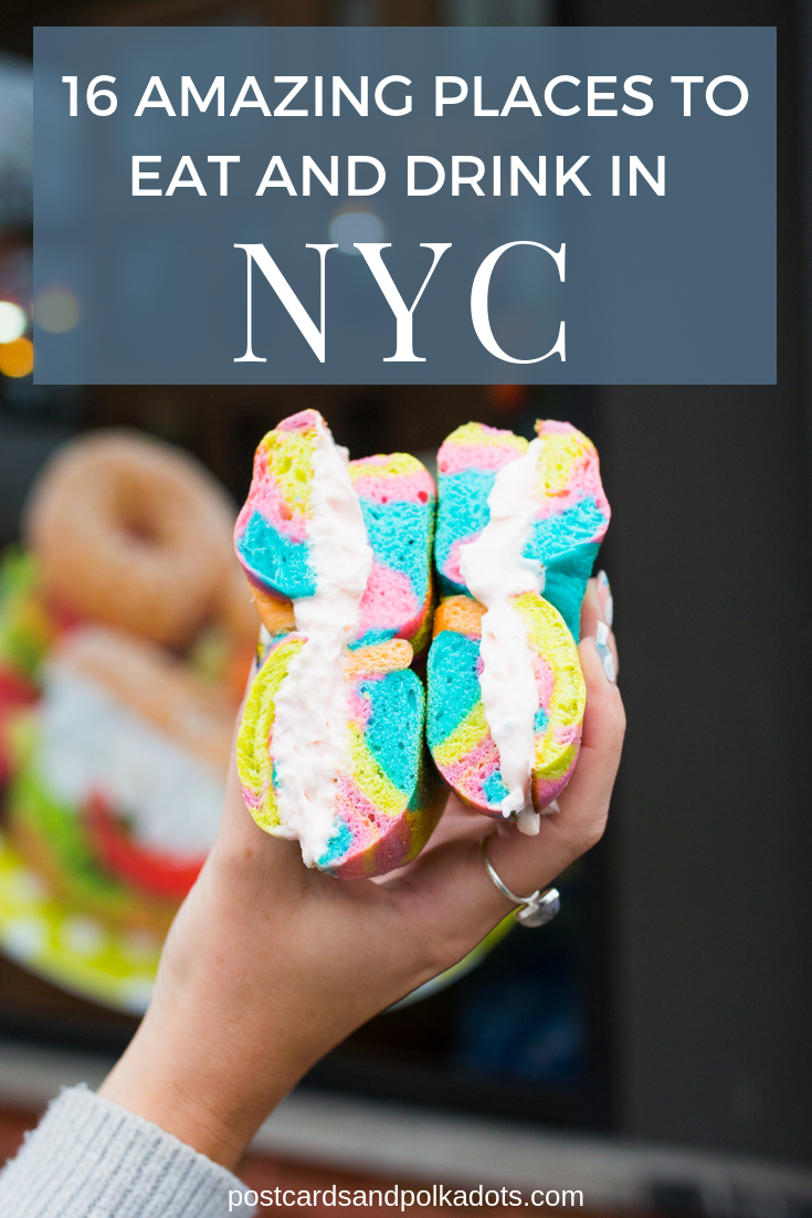 16-Amazing-Places-to-Eat-and-Drink-in-NYC-1.png