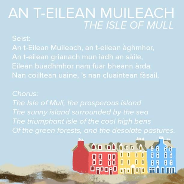 Seo agaibh a' chiad òran às an leabhar bheag bhuidhe. Chan eil leisgeul agaibh idir airson a bhith sàmhach aig cèilidh Comunn Mhuile agus Ìdhe a bhios ann oidhche Shathairne 💃  Here is the first song from the yellow book, The Isle of Mull. Come and join us at the Mull and Iona annual gathering on Saturday!  https://www.facebook.com/events/320003101850642/ A h-uile duine a-nis... #anlochran #gaelic #gaidhlig #alba #ceol #isleofmull #iona #craic #IYIL2019 #ceilidh