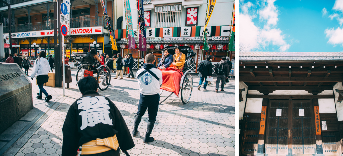 2Japanblog.jpg