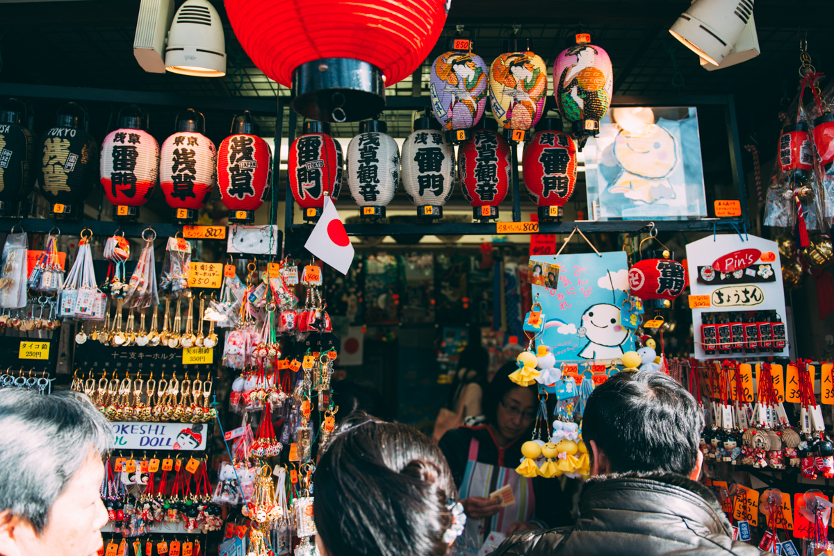 Japanblog-Lola-Photography-8424.jpg
