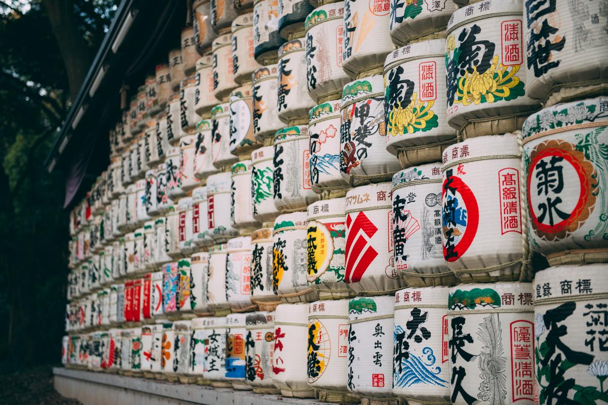Japanblog-Lola-Photography-8513.jpg