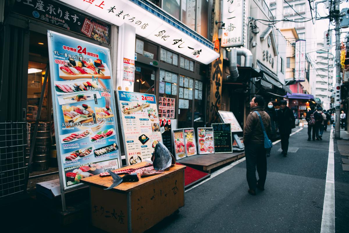 Japanblog-Lola-Photography-8669.jpg