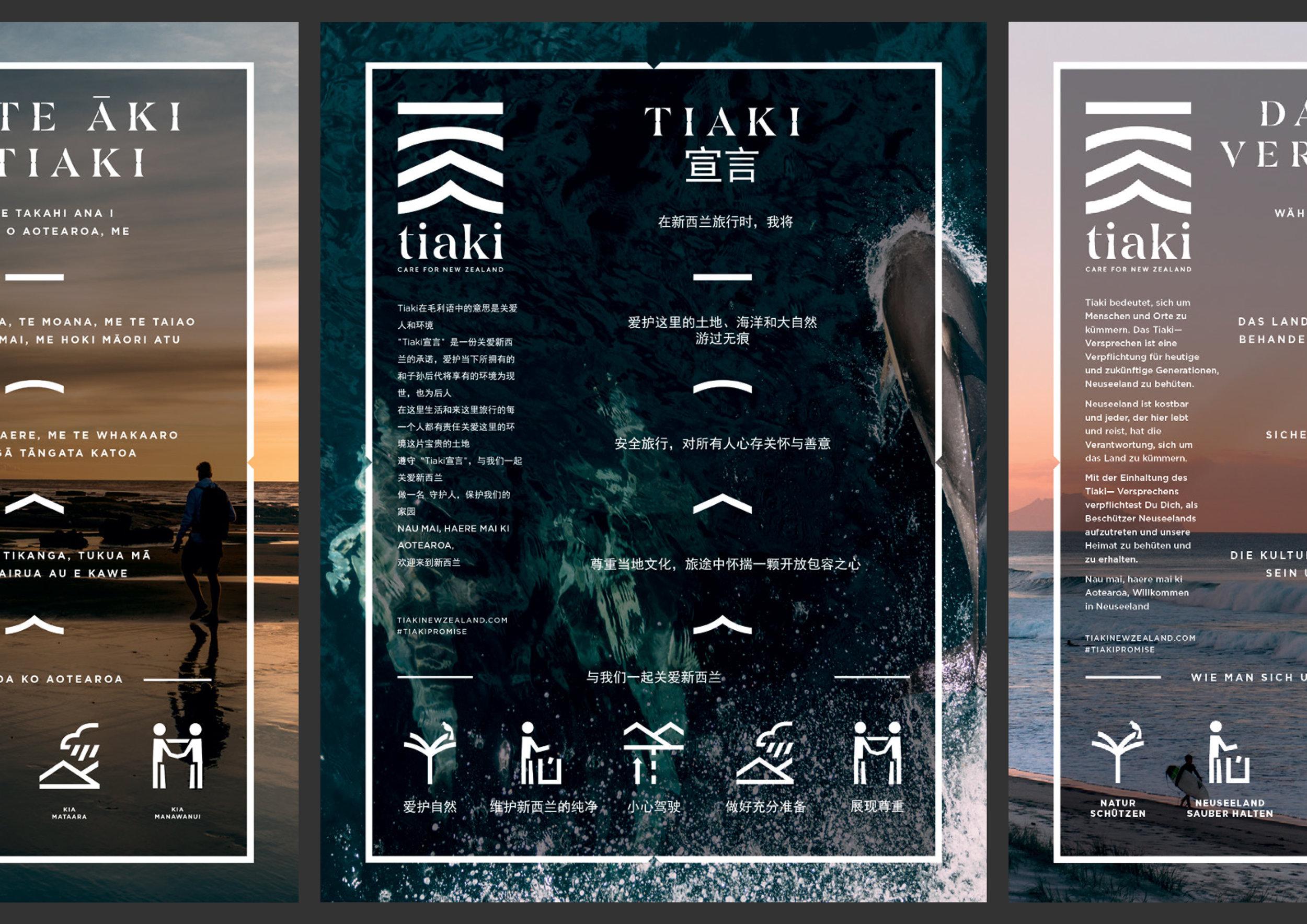 Tiaki-Promise-Design-Works-Lola-Photography-10.jpg