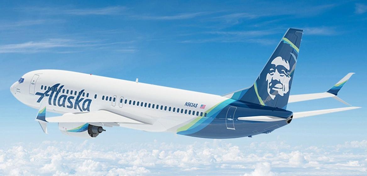 Alaska 737-900.jpg