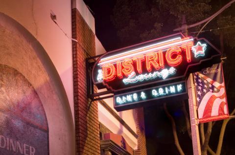 district_sign.jpg