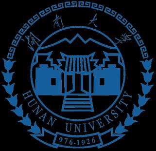 Hunan_University_logo.png