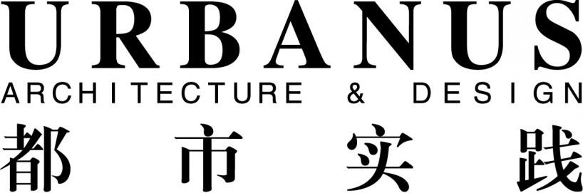 urbanus-logo-818x271.jpg