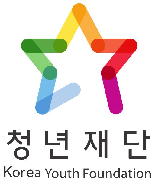 청년재단 Korea Youth Foundation