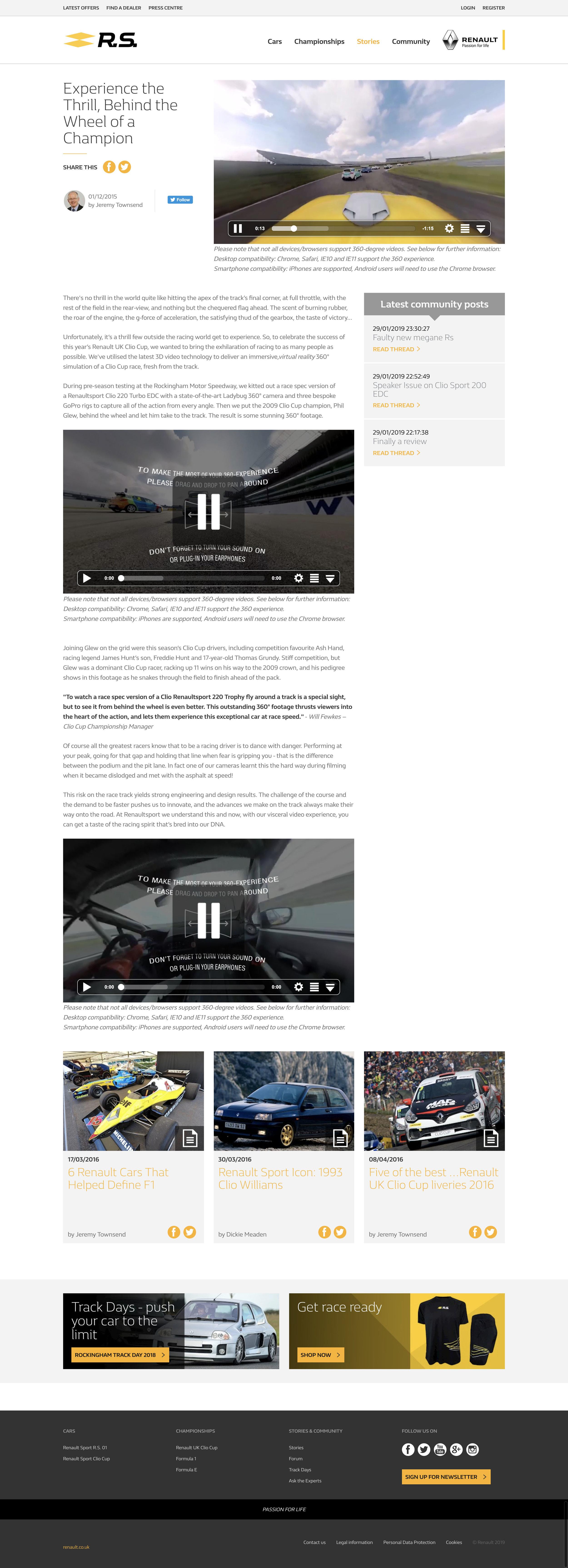 RenaultSport360.jpg