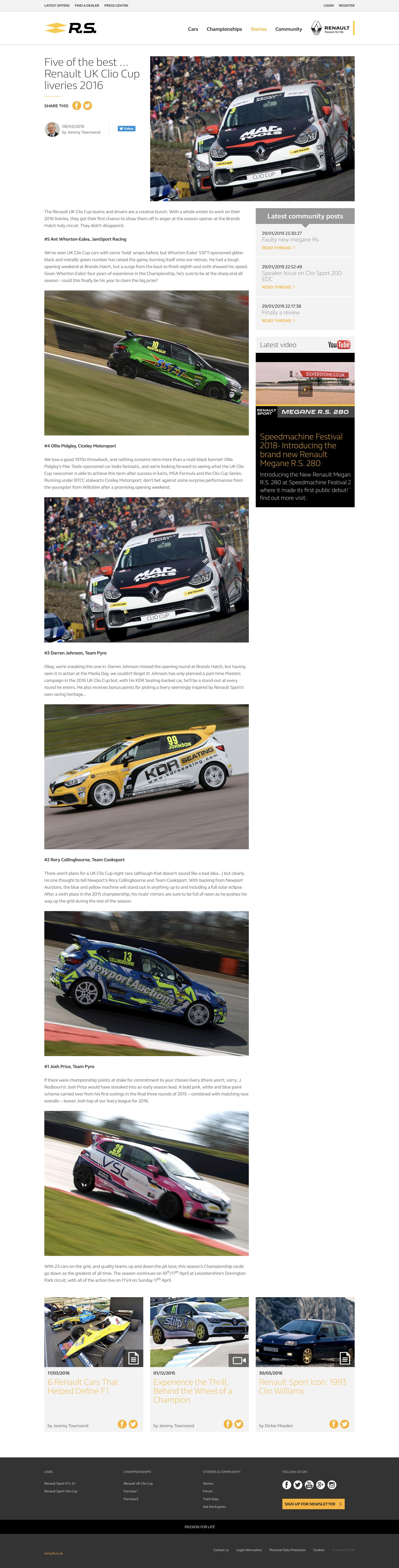 RenaultSportClio.jpg