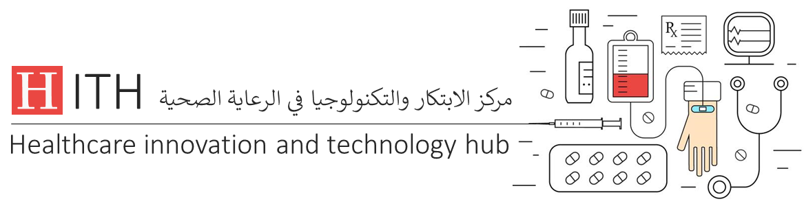 The Healthcare Innovation and Technology Hub is a platform dedicated to advancing healthcare quality and equity in the MENA region, by both crowdsourcing innovative solutions for pre-existing challenges, and fostering early-stage health technology startups to ensure their growth, impact, and sustainability