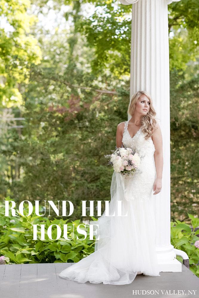 FEAST-ROUND-HILL-WEDDING.jpg