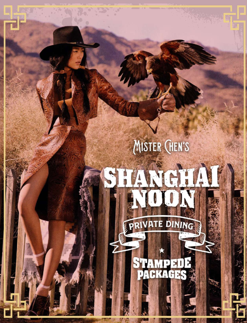 Stampede Event and Private Dining Packages Calgary 2019 Mister Chen's