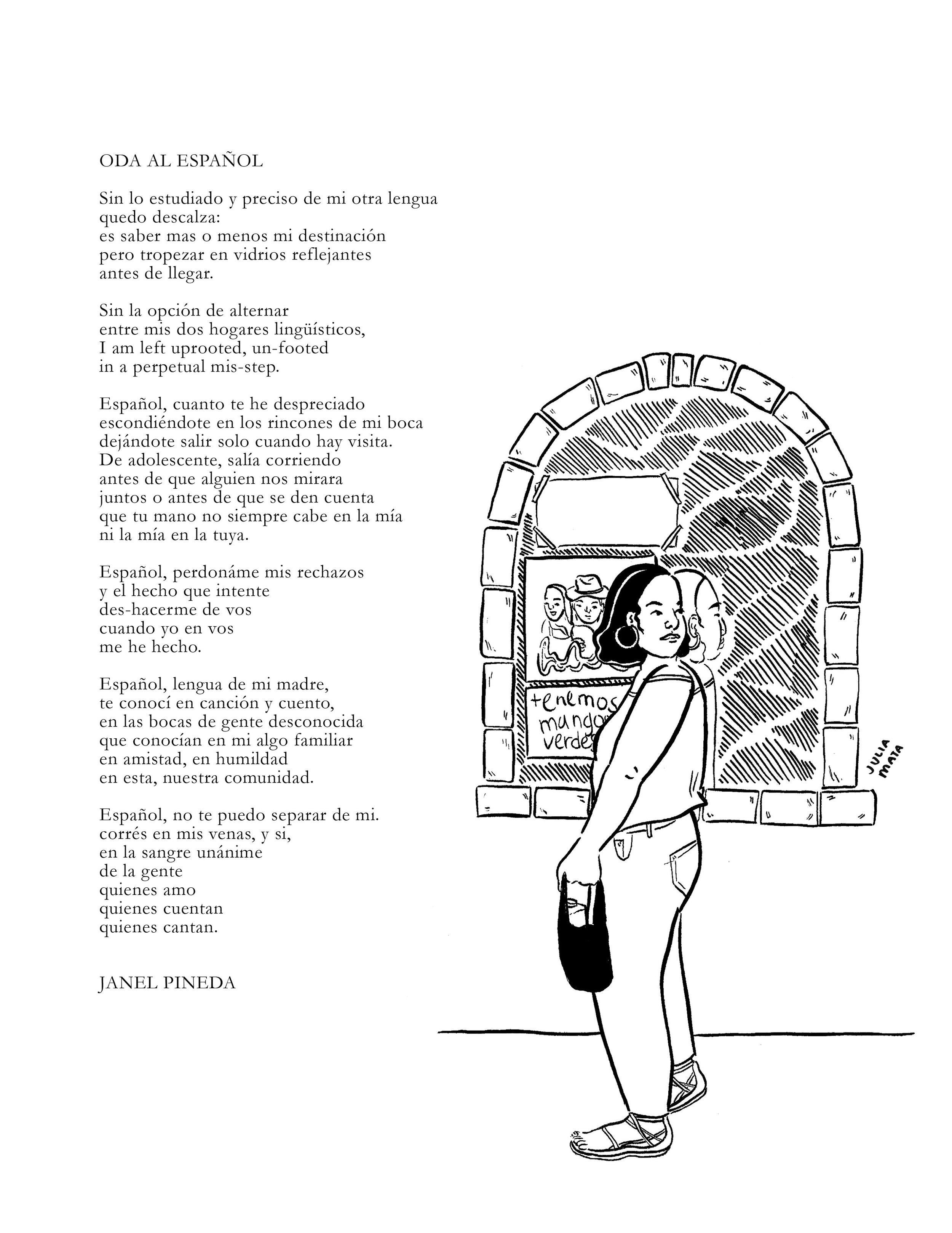 Oda Al Espanol, Illustration in response to poem by Janel Pineda, Ink, 2018.jpg