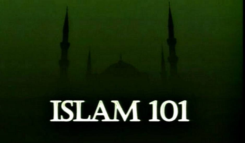 islam_101.jpg