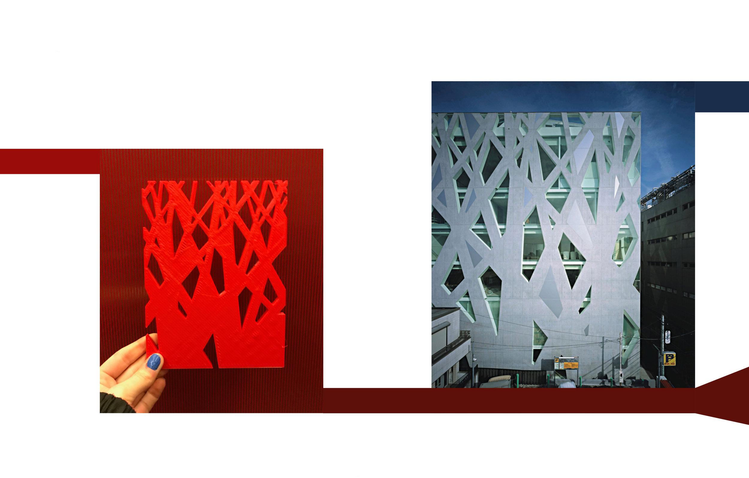 Espace Pour Nous Toyo Ito Structure.jpg