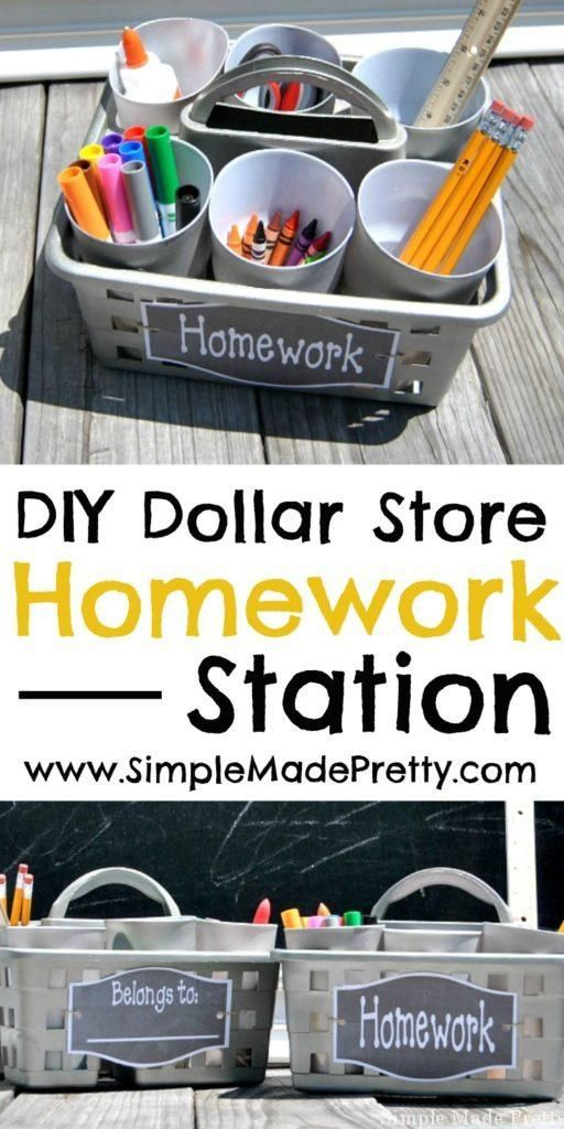 DIY Dollar Store Homework Station