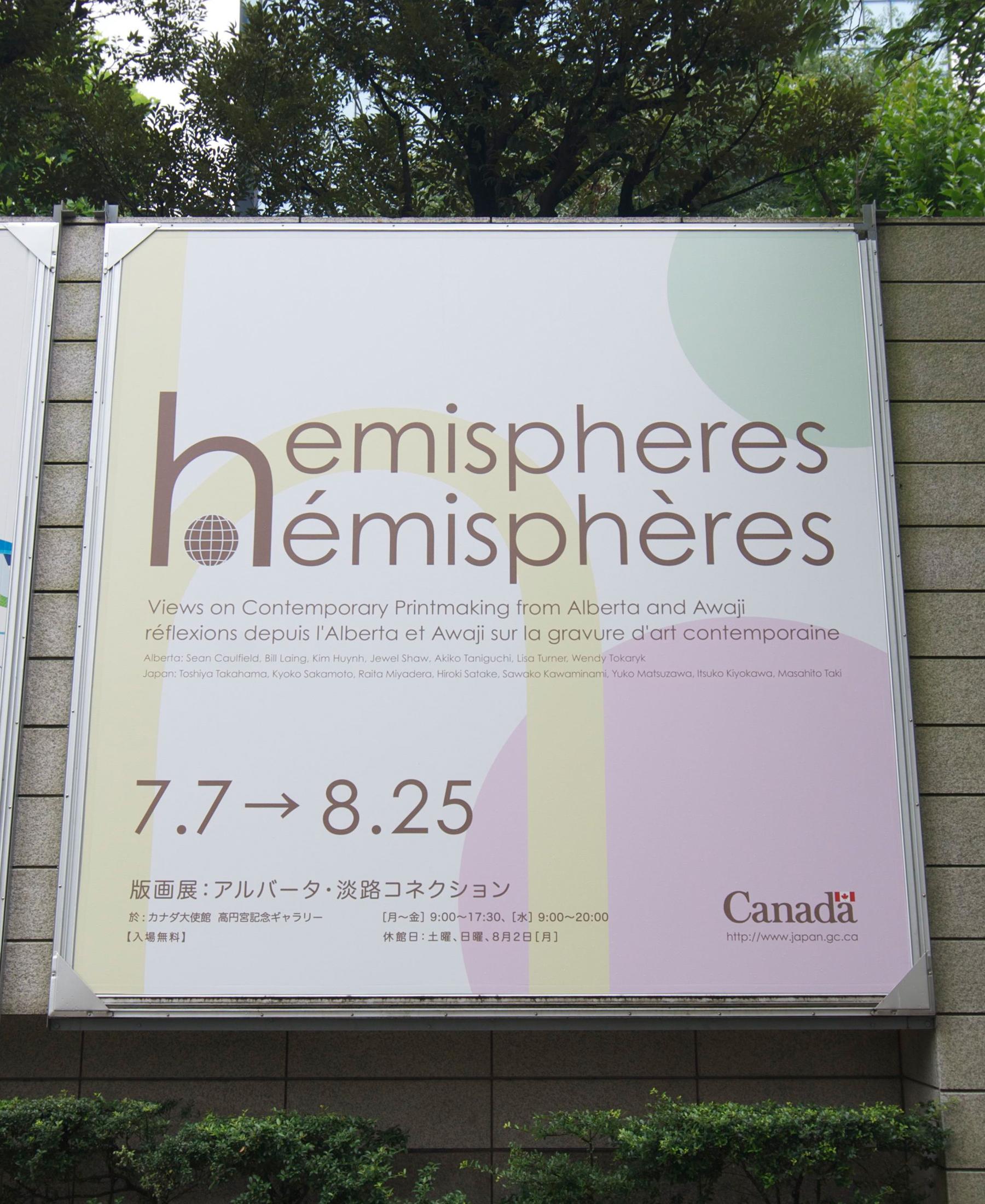 exterior signage 2.jpg