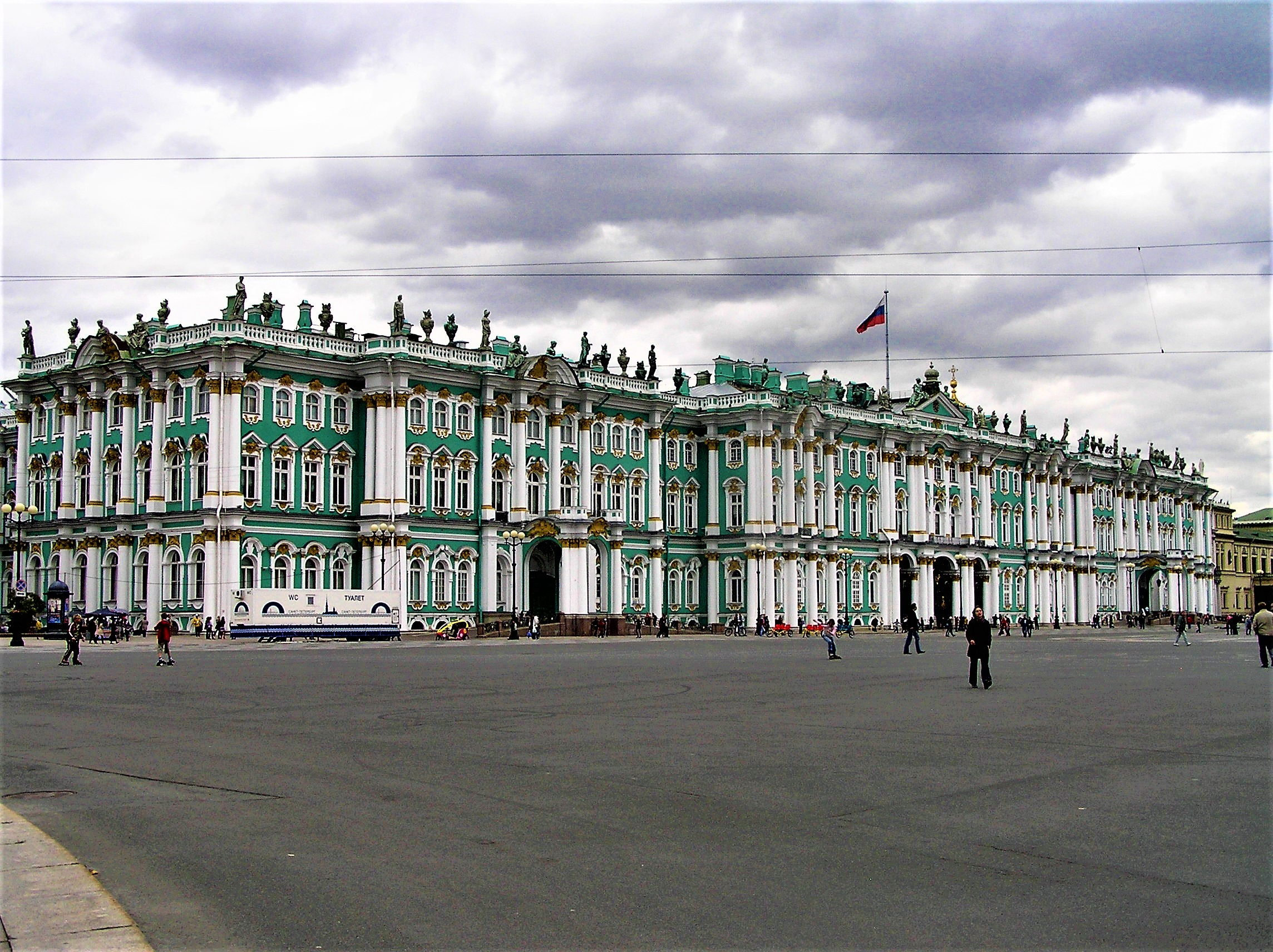 The State Hermitage, aka the Winter Palace