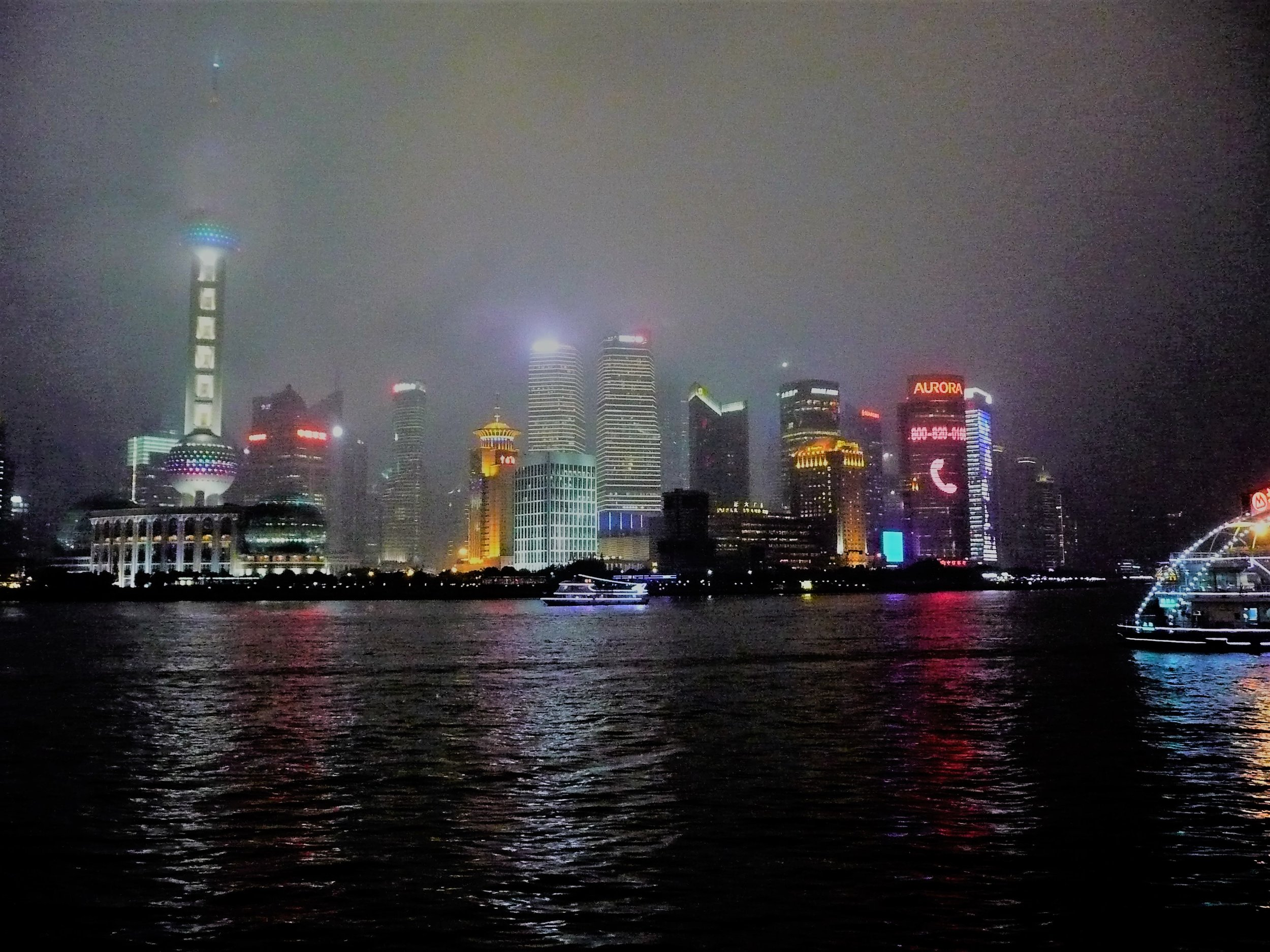 Shanghai Skyline (at night, in a storm)