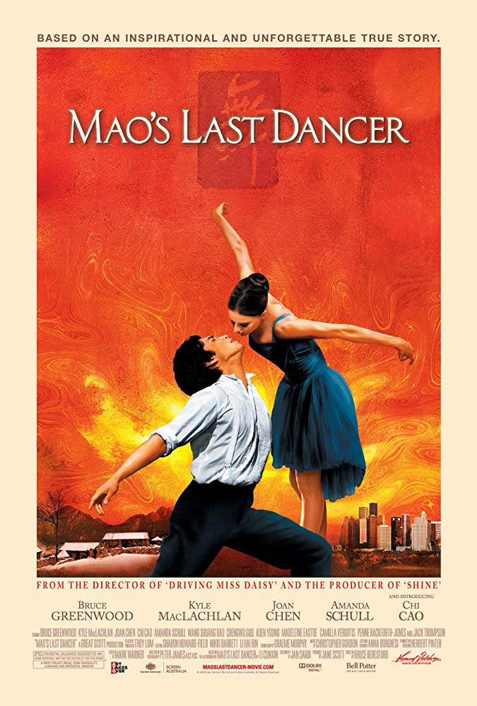 (2009) In Maoist China, a boy is taken from his family and trained to become a dancer, but everything he knows is challenged when he is chosen to attend a ballet summer school in Houston, Texas. -