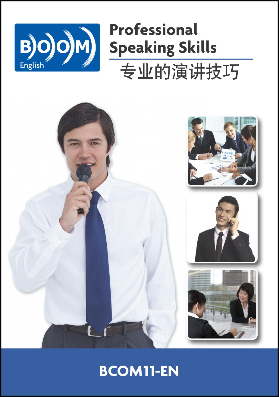 """Business, Banking, and Finance Language - Over 1 million students have studied this material.Our BOOM Biz series teaches modern, practical language for people learning for business people who need to use language in their job or to upgrade their career. Each course teaches more than 500 practical vocabulary, phrases, and grammar points.A useful Teacher's Guide is available for each book.Each course leads to an optional BOOM BIZ certification test.SAMPLE COURSE VIDEO;BUSINESS COMMUNICATIONS ENGLISH 1 FOR CHINESE SPEAKERS;MODULE 5 TOPIC 2 VOCAB 1 """"PRODUCTIVE AGENDAS""""Available courses;Business Communications Mandarin Chinese 1 for English SpeakersMarketing Chinese 1 for English SpeakersPublic Relations Chinese 1 for English SpeakersOrganizational Behavior and Leadership Chinese 1 for English SpeakersPersonal Banking Mandarin Chinese 1 for English SpeakersCorporate Banking Mandarin Chinese 1 for English SpeakersFinance Mandarin Chinese 1 for English SpeakersBusiness Communications English 1 for Chinese SpeakersMarketing English 1 for Chinese SpeakersPublic Relations English 1 for Chinese SpeakersOrganizational Behavior and Leadership English 1 for Chinese SpeakersPersonal Banking Mandarin English 1 for Chinese SpeakersCorporate Banking Mandarin English 1 for Chinese SpeakersFinance Mandarin English 1 for Chinese SpeakersComing Soon… Business Spanish series for English SpeakersComing Soon… Business English series for Spanish Speakers"""