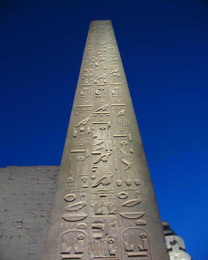An amazing obelisk