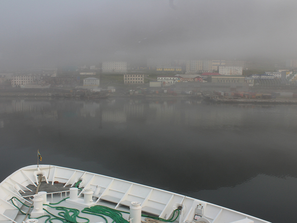 Arrival on a foggy morning in Provideniya, Russia.
