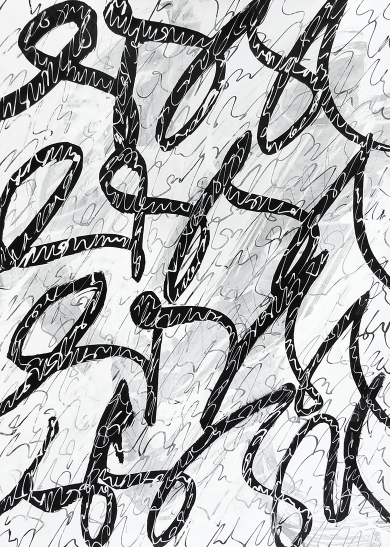 Untitled, 2019 calligraphy ink on paper 42,0 x 29,7 cm (16-19)