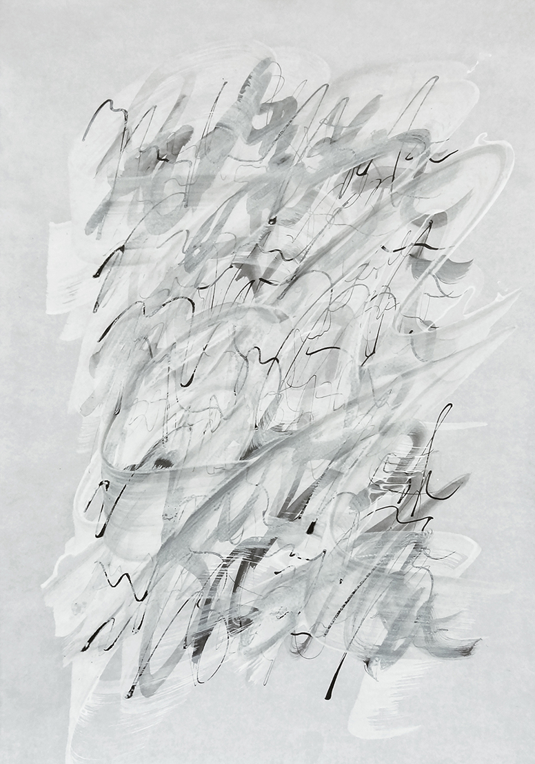 Untitled, 2019 calligraphy ink on hand tinted paper 42,0 x 29,7 cm (18-19)
