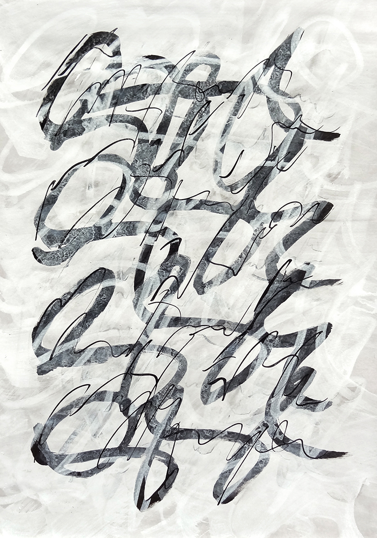 Untitled, 2019 calligraphy ink on paper 42,0 x 29,7 cm (23-19)