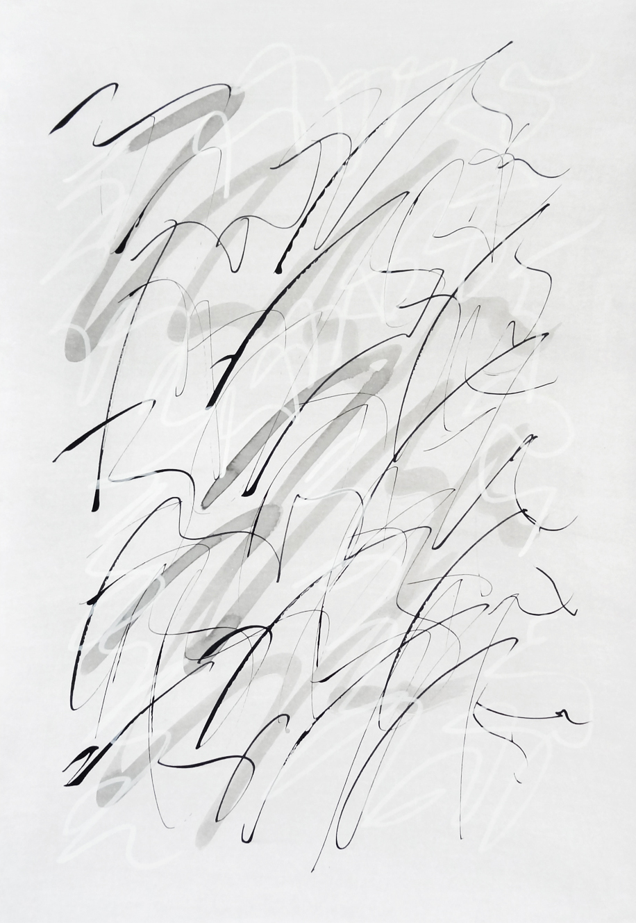 Untitled, 2019 calligraphy ink on paper 42,0 x 29,7 cm (29-19)