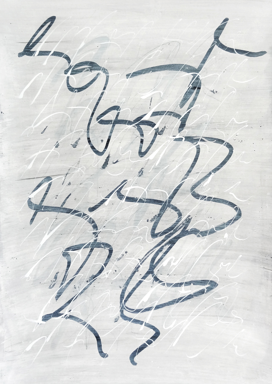 Untitled, 2019 calligraphy ink on paper 42,0 x 29,7 cm (31-19)