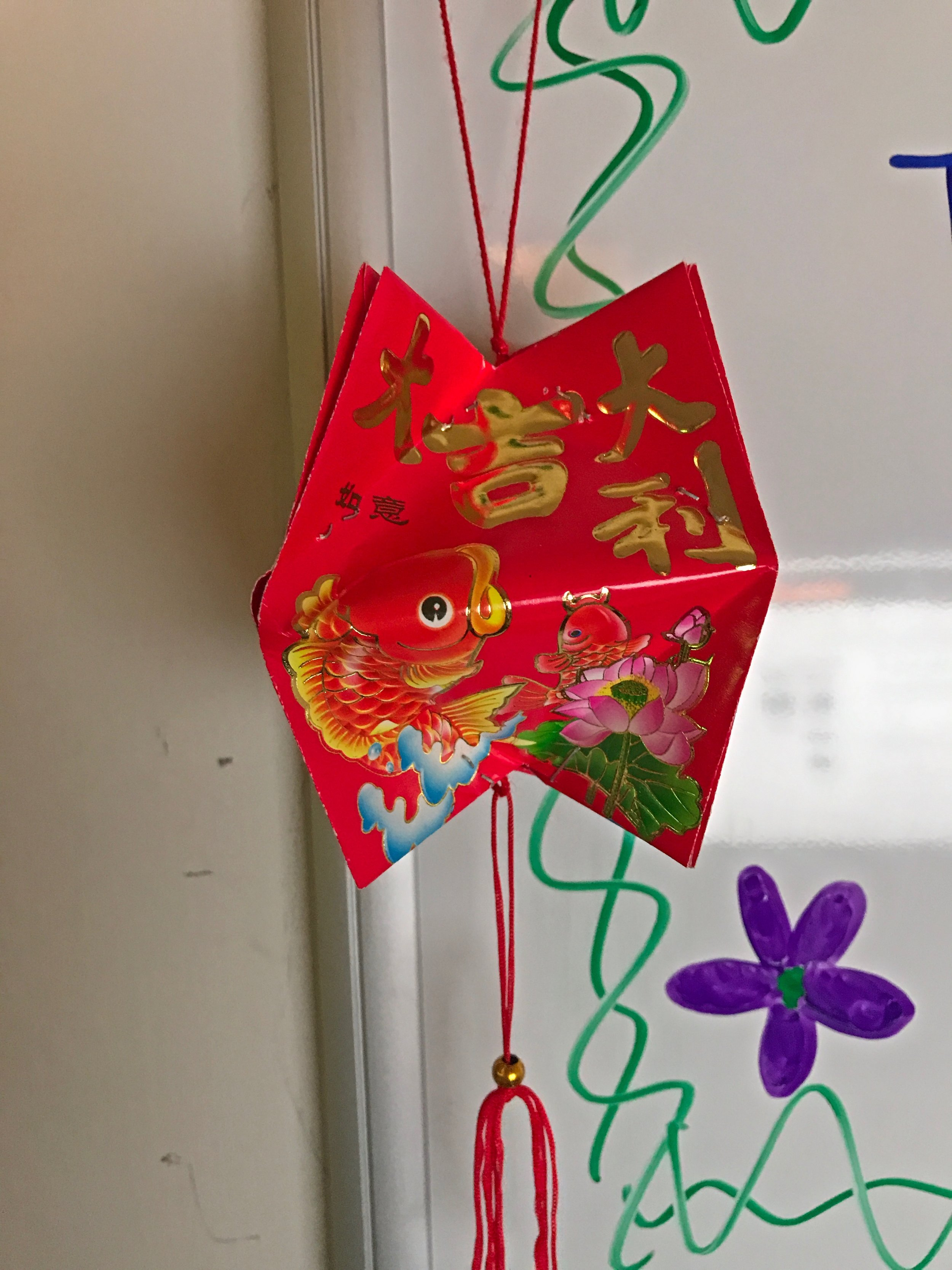 - I got to make this Chinese paper lantern at one of the craft booths. It's now hanging in my VIPKID classroom.