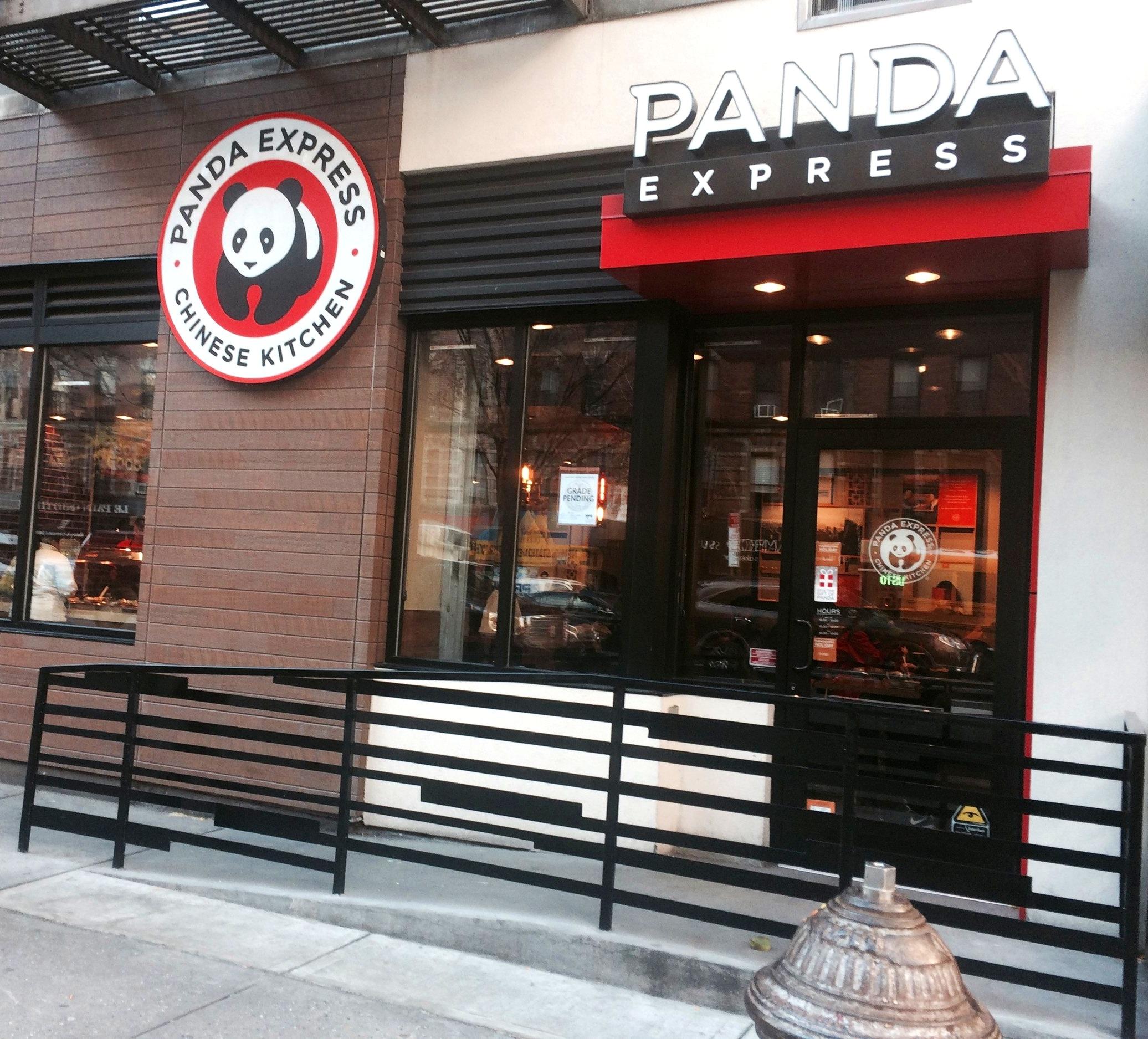 panda1277001.jpg