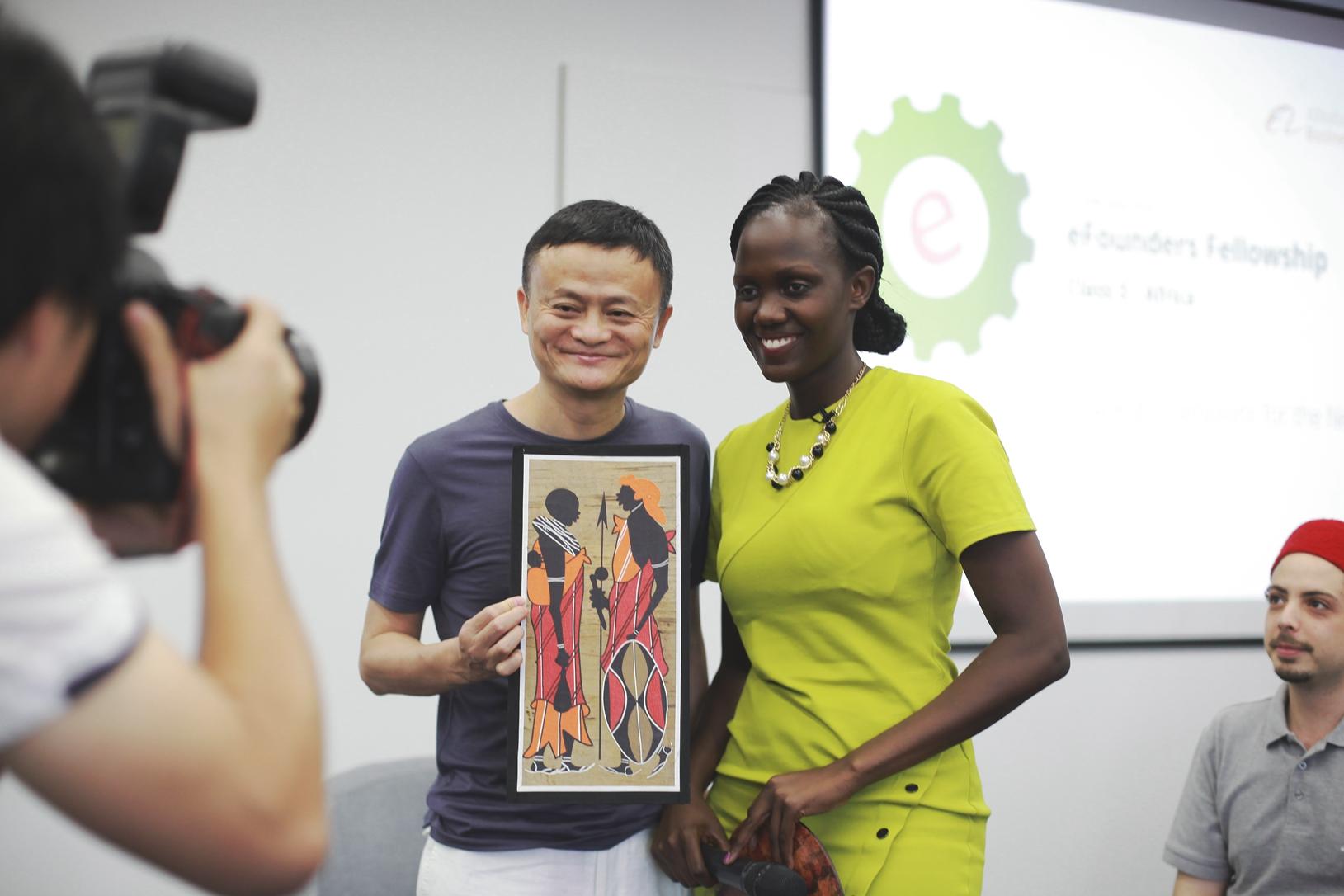 Africa class (Jack Ma).JPG