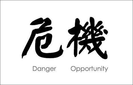 chinese-crisis-2.jpg