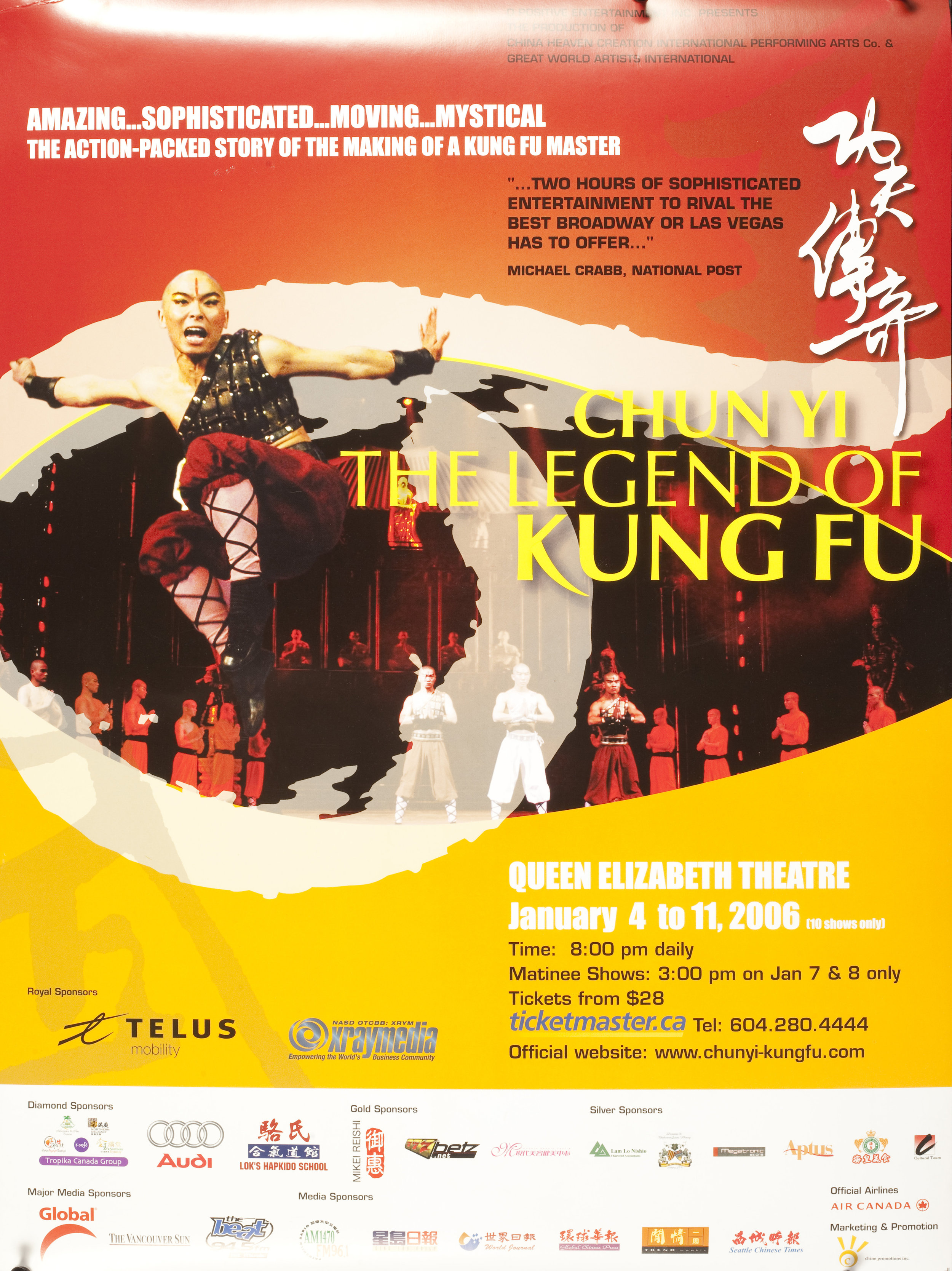 Chun Ye The Legend of Kung Fu (2006) .jpg