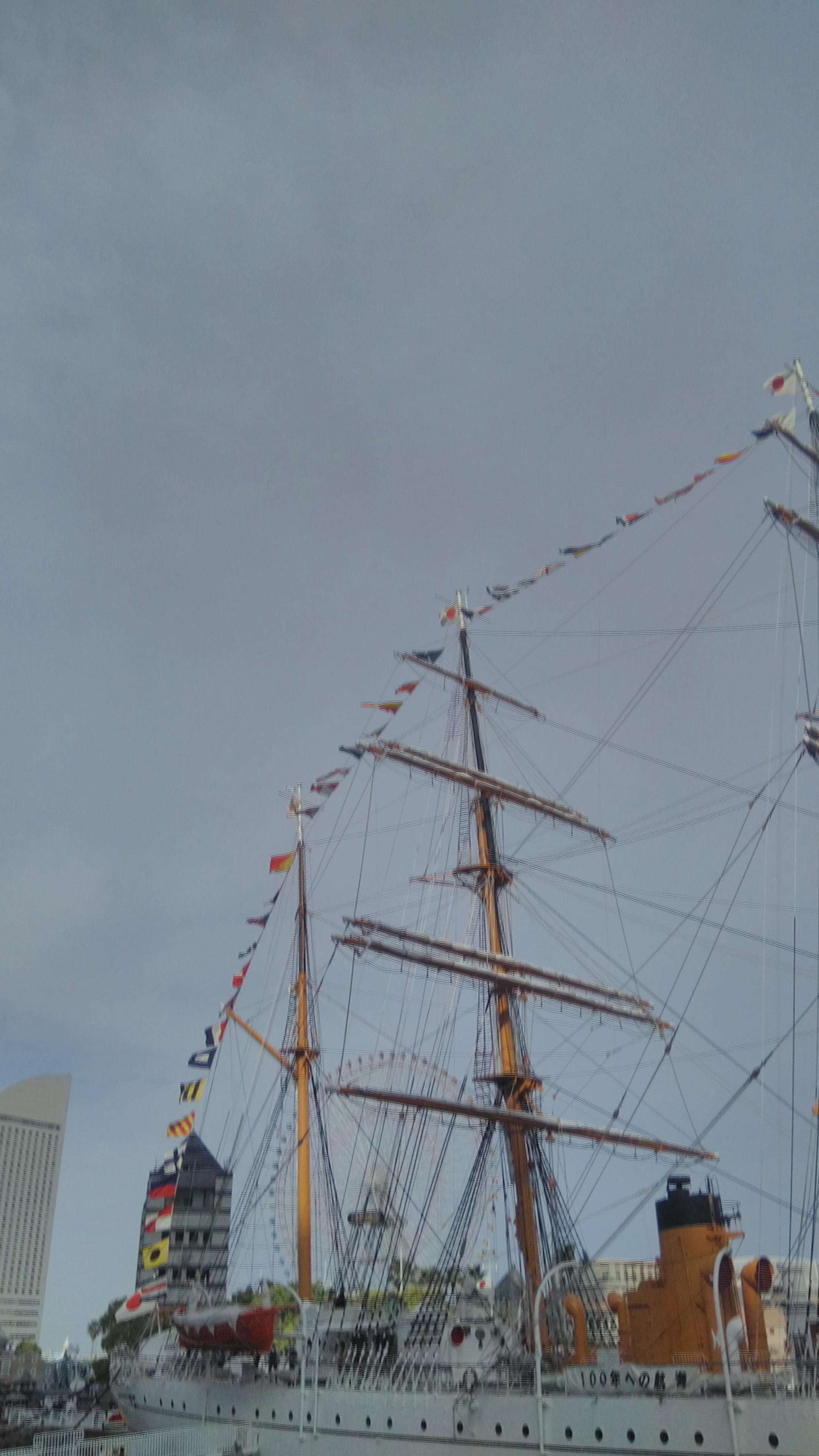 wartime ship. Do you know the name?