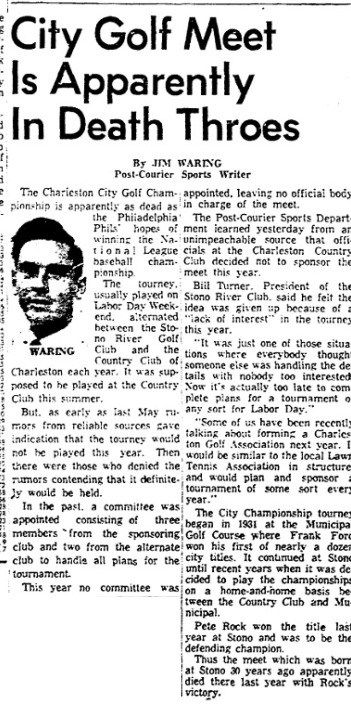 City Championship Ends August 15th 1961.jpg