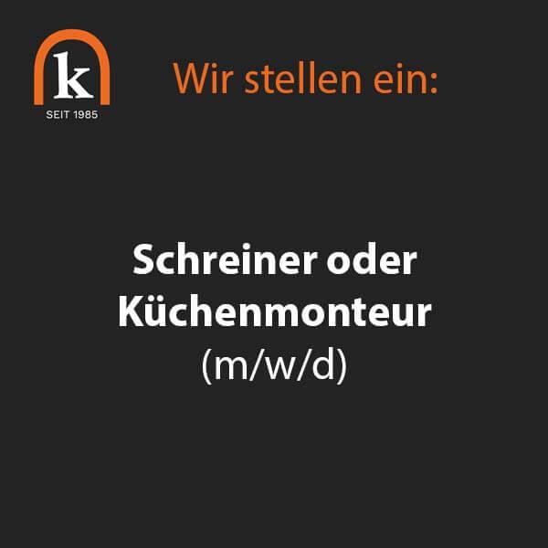 kuechenpassage_schreiner.jpg