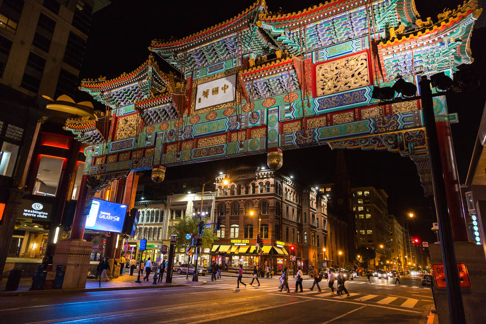 No visit to D.C. is complete without a picture at the intersection of 7th and H Streets NW. Chinatown is a vibrant hub for sports enthusiasts, foodies and folks just looking for a tasty cocktail. Mean case of the munchies? Check out Ping Pong Dim Sum on 7th Street.
