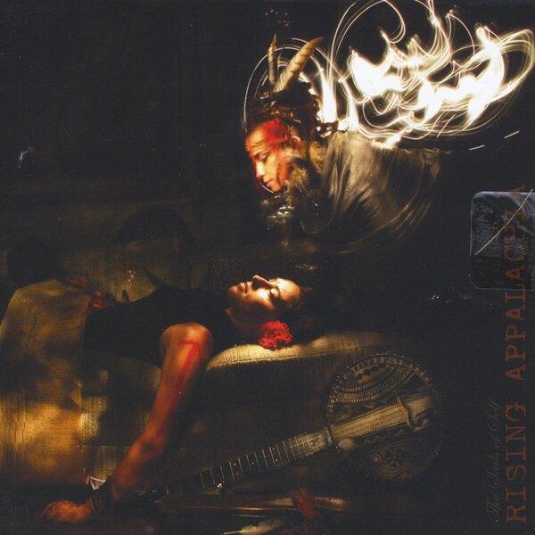 The sails of self - 2010 | Album