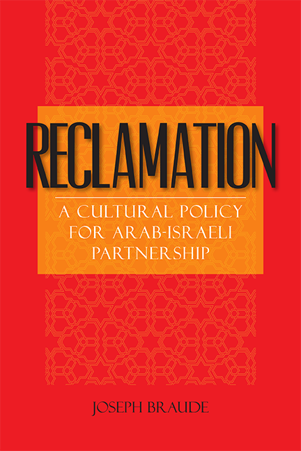 Reclamation_cover_small.png