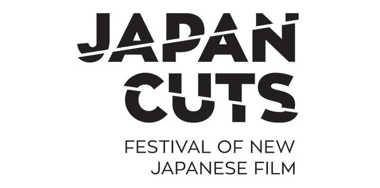 15.Film.JapanCuts.Logo-Subhead-web.png