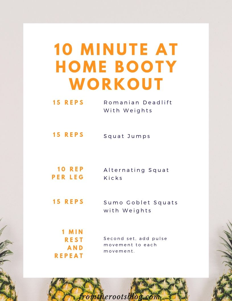 10 Minute at home booty workout.jpg