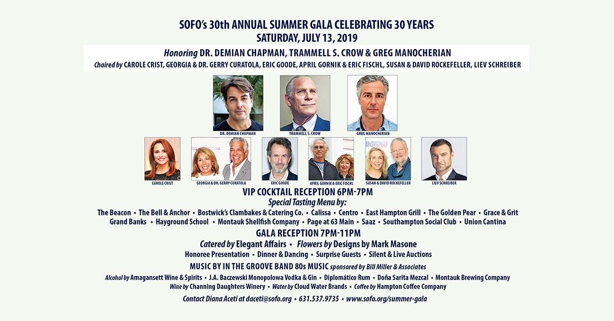 SOFO-Summer-Gala.jpg